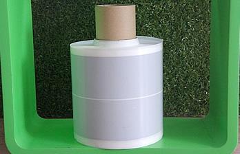 Banda de unión autoadhesiva para césped artificial